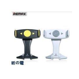 【小樺資訊】REMAX C16平板電腦...