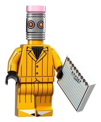 現貨【LEGO 樂高】Minifigures人偶系列: 蝙蝠俠電影人偶包抽抽樂 71017 | #12 橡皮擦人+筆記本