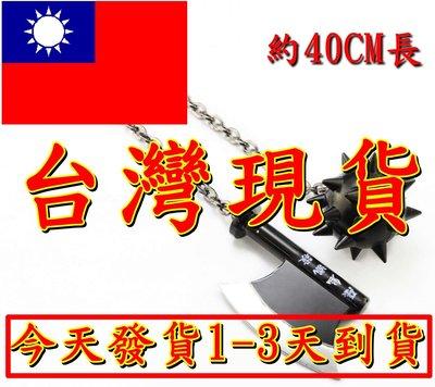 【現貨- 送刀架】『  岩柱  』 ( 日輪刀 ) 刀 劍 槍 武器 兵器 模型 非鬼滅之刃