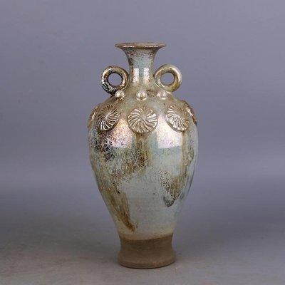 【三顧茅廬 】唐代銀光窯金銀釉堆花雙耳梅瓶 出土文物古瓷器手工瓷古玩收藏品