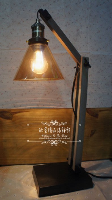 ~*歐室精品傢飾館*~美式鄉村 LOFT 復古工業 風格 木製 做舊 三角 玻璃燈罩  桌燈 檯燈 氣氛燈 ~新款上市~