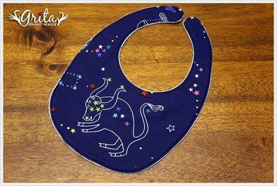 ♥gritas handmade♥純棉手作嬰幼兒圍兜兜/口水巾/三角巾/彌月禮—金牛座