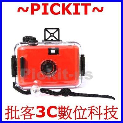 紅色韓版防水傻瓜相機 AQUA PIX多次性水陸兩用 28mm超廣角 LOMO 潛水相機 海灘衝浪浮潛浮淺游泳池 泡溫泉