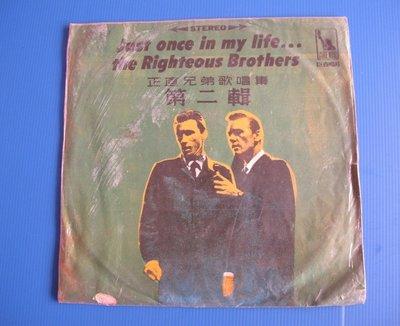 黑膠唱片。正直兄弟。