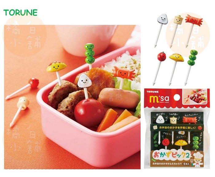 【橘白小舖】日本進口 TORUNE 配菜 飯糰 燒賣 蟹條 番茄 歐姆蛋 食物叉 6支 水果叉 裝飾叉 點心叉 叉子