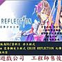 PC版 資料片 官方正版 繁體中文 肉包遊戲 藍色反射 幻舞少女之劍 季票 STEAM BLUE REFLECTION