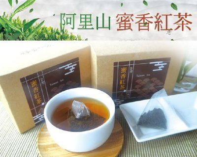 【金彩食品雜貨舖】台灣阿里山蜜香紅茶-小葉綠蟬 淡淡蜜香 阿里山最驕傲的紅茶(12包/盒)