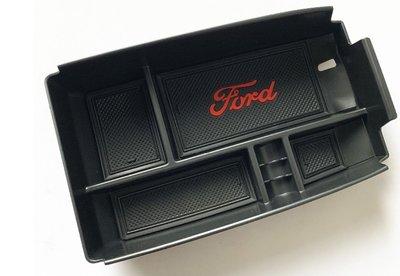 福特 2019 2020 FOCUS MK4 中央扶手 儲物盒 置物盒 收納盒 零錢盒