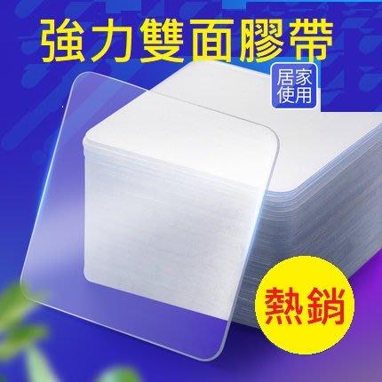強力透明 雙面膠帶 無痕膠帶 壓克力膠帶 止滑膠帶 自黏膠帶 兩面膠帶 牆面裝飾 固定膠帶 手工 DIY 公仔 相框