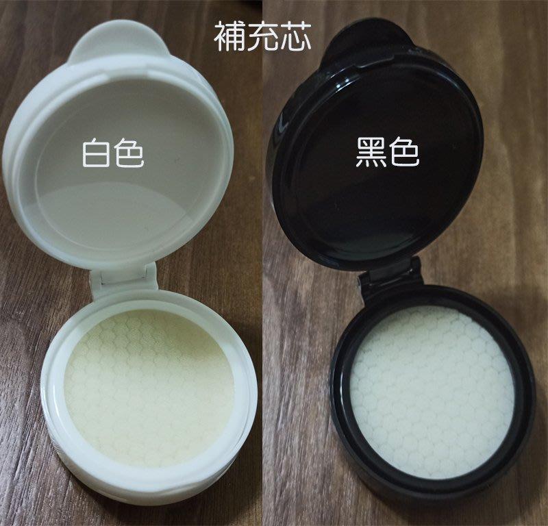 (現貨在台)氣墊粉餅替換芯  DIY專用