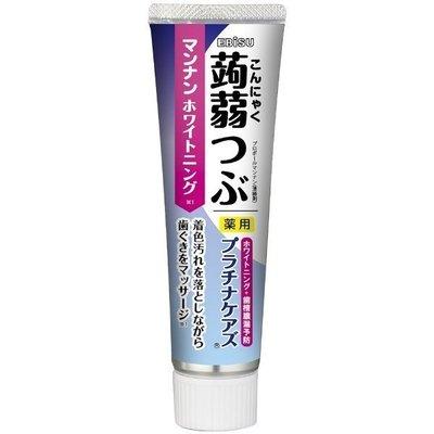 *美麗研究院*日本 EBISU 蒟蒻潔淨去汙牙膏 90g