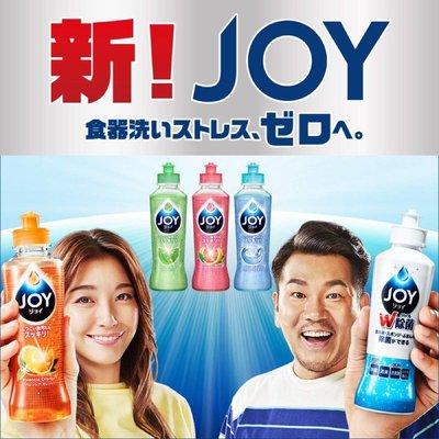 *最新包裝現貨*日本代購 P&G JOY 速淨除油 濃縮洗碗精 W系列 190ml 濃縮 洗淨 去油漬(內含服務費5%)