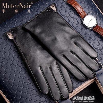 真皮手套真皮手套男士冬季觸屏加絨加厚保暖騎車開車摩托車薄款羊皮手套男SUN