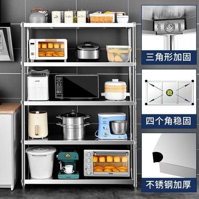 廚房置物架304不銹鋼廚房置物架落地收納架儲物架家用多層碗柜貨架5五層架子滿額免運