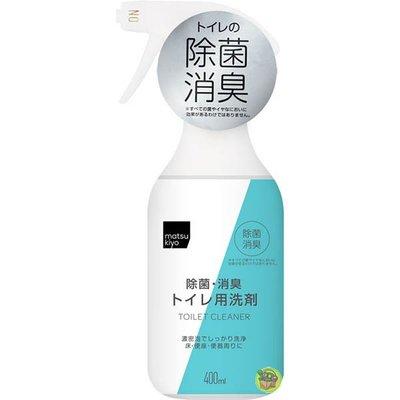 【JPGO日本購】日本製 matsu kiyo 浴室廁所清潔 除菌消臭洗劑噴霧 400ml #487