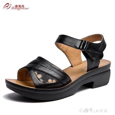 媽媽涼鞋女夏坡跟平底軟底防滑舒適中年中老年女鞋    全館免運