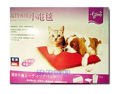 ◎酷比寵物精品生活館─1館◎台灣製造~貂牌寵物保溫電毯.自動斷電/適用狗.貓.兔