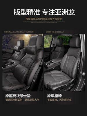 19款豐田亞洲龍汽車坐墊全包真皮專用新款座椅套四季通用座新套內飾改裝