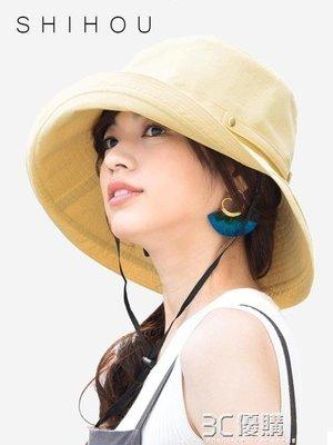 【瘋狂夏折扣】遮陽帽 春夏韓版帽子女百搭漁夫帽可折疊時尚潮流沙灘帽出游度假遮陽帽