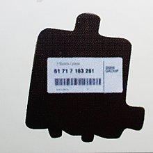 泰山美研社19030735 BMW 寶馬 X5 E70 LCI 11-13年 前輪內襯蓋板 依當月進口報價為準