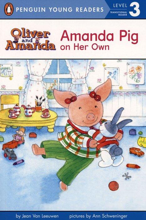*小貝比的家*AMANDA PIG ON HER OWN / LEVEL3/平裝7~12歲/第三階
