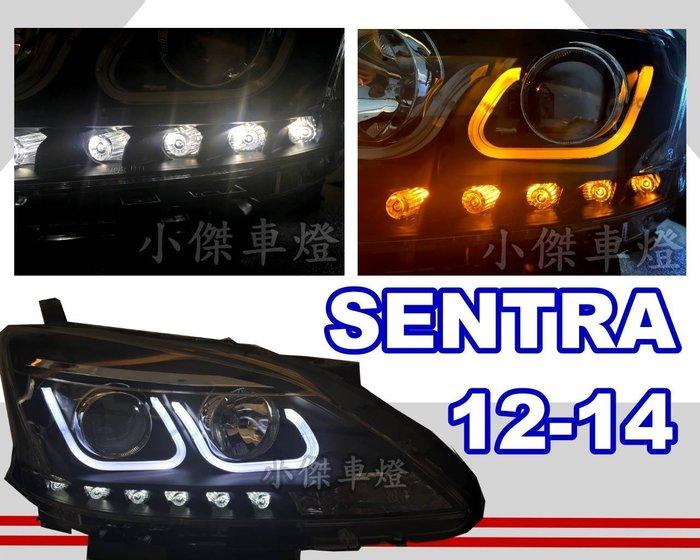 ☆小傑車燈☆NEW SUPER SENTRA 2013 DRL 導光條 R8 日行燈 晝行燈 大燈  原廠HID 可移植