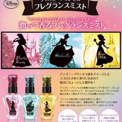 日本製 現貨 香水噴霧 保濕身體 頭髮 都可用 髮妝水香氛 公主系列 玫瑰 皂香 另售 fiancée 乳液 baby香