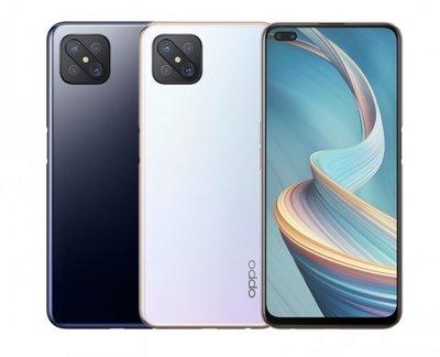 OPPO Reno4 Z 8+128G--6.5吋--影像手機--智慧型手機--最新上市--可舊機折抵--另收中古機--