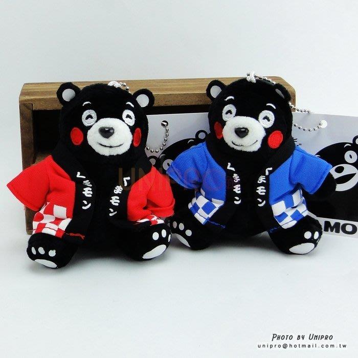 【UNIPRO】微笑 熊本熊 KUMAMON 10公分 坐姿 工作熊本 絨毛玩偶 娃娃 珠鍊 吊飾 禮物 酷馬萌