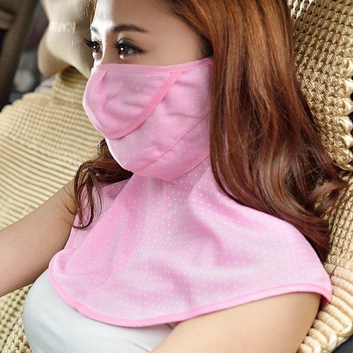奇奇店-熱賣款 防曬披肩口罩 女士夏天韓版圓點防塵騎車開車女護頸遮陽防曬面罩