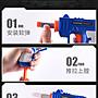 優惠價 升級版大全配 電池+usb電源雙供電+雙槍 浮球趣味射擊 電動懸浮球標靶 玩具槍標靶 射擊標靶 親子互動