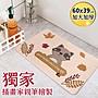 地墊 日本技術北歐風硅藻土腳踏墊(60*39CM) 插畫繪製 防潮防臭 加厚 除濕 浴室 吸水【DNA017】SORT