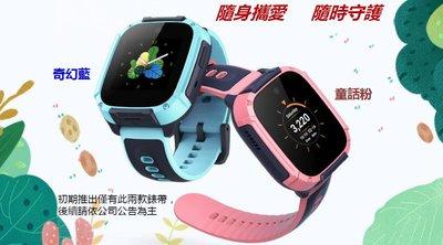 (台中手機GO) hereu hero 4G奈米科技防水兒童智慧手錶付贈遠傳易付卡