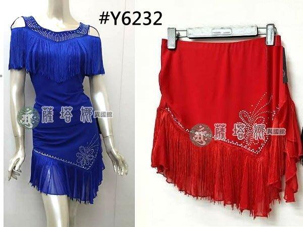 @~薩瓦拉: 多色_Y6232_V型網紗花朵燙銀點流蘇造型短裙(有安全褲)