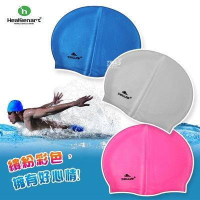 【Treewalker露遊】高級防滑矽膠泳帽 100%矽膠 素面男女用泳帽 止滑顆粒 可搭配買游泳浮板