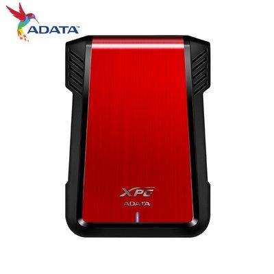 ADATA 威剛 XPG EX500 2.5吋 USB3.1 硬碟外接盒 免工具簡易拆裝 AD-EX500