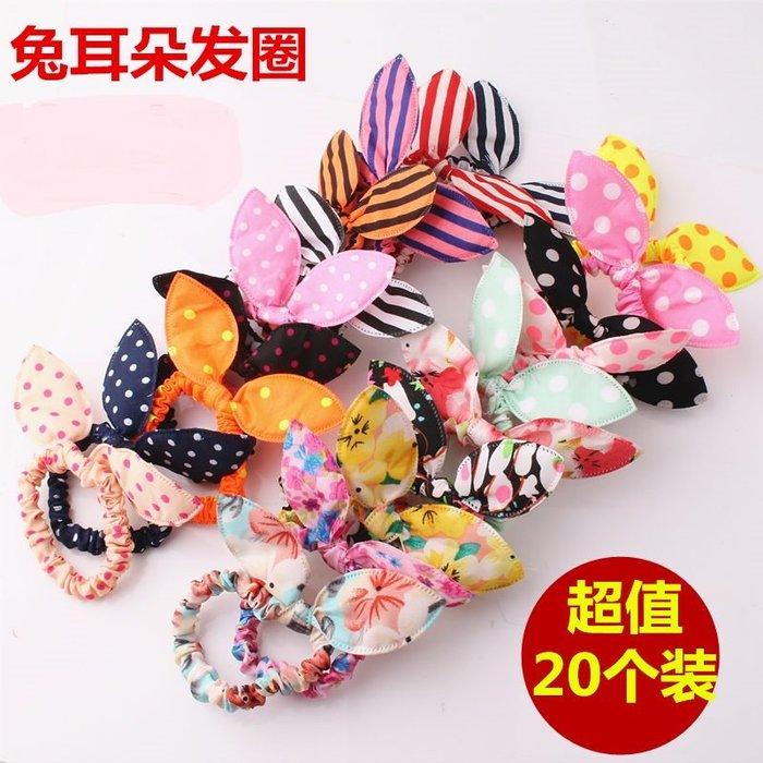 福福百貨~甜美兔耳朵皮筋髮圈女髮飾頭繩蝴蝶結紮頭髮發繩頭飾頭花髮束飾品~