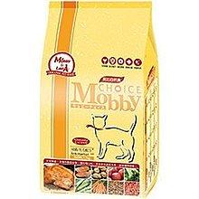 【饅頭貓寵物雜貨舖】MOBBY 莫比 成貓化毛 專用配方 7.5kg