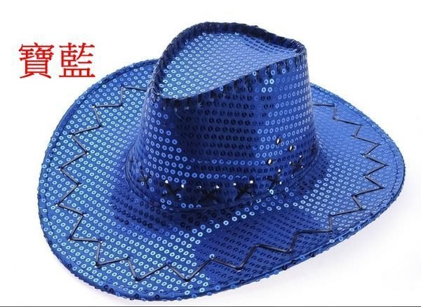【名稱】大人/兒童亮片牛仔帽  舞蹈表演用 外出遮陽帽 亮片帽子 表演帽  親子帽