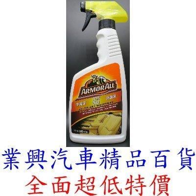 牛魔王皮椅護理保護乳(清潔+滋潤+保護)(美國原裝進口)(QEUS-007)【業興汽車精品百貨】