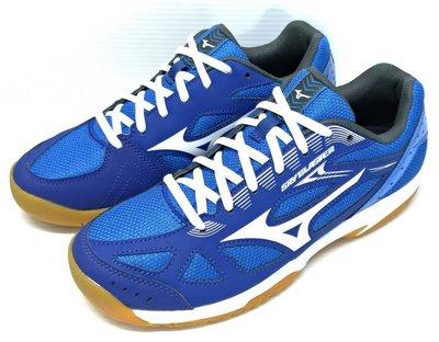 ?Maple? 美津濃 MIZUNO 羽球鞋 排球鞋 SKY BLASTER 71GA194526 男款 正品 公司貨