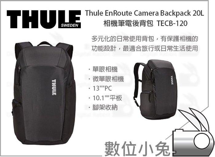 數位小兔【THULE TECB-120-黑 相機筆電後背包】 相機包 旅行包 後背包 腳架 可放13吋筆電