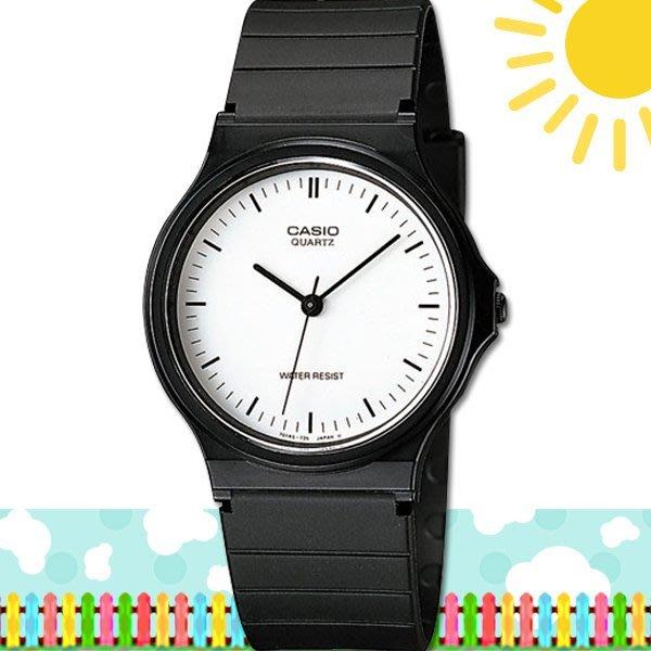 【促銷款】CASIO 時計屋 卡西歐手錶 MQ-24-7E 學生錶 中性錶 指針錶 膠質錶帶  (另有MW-59)