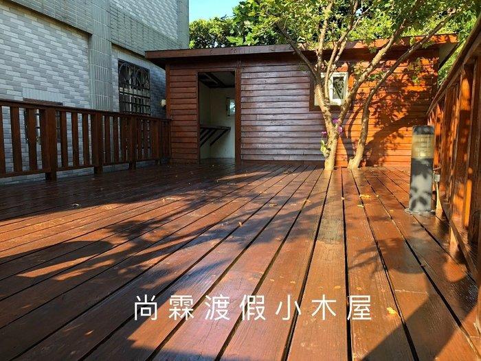 (尚霖木作工程館)南方松戶外工程 木棧道、木平台、木樓梯、工具間 、倉庫 HE016