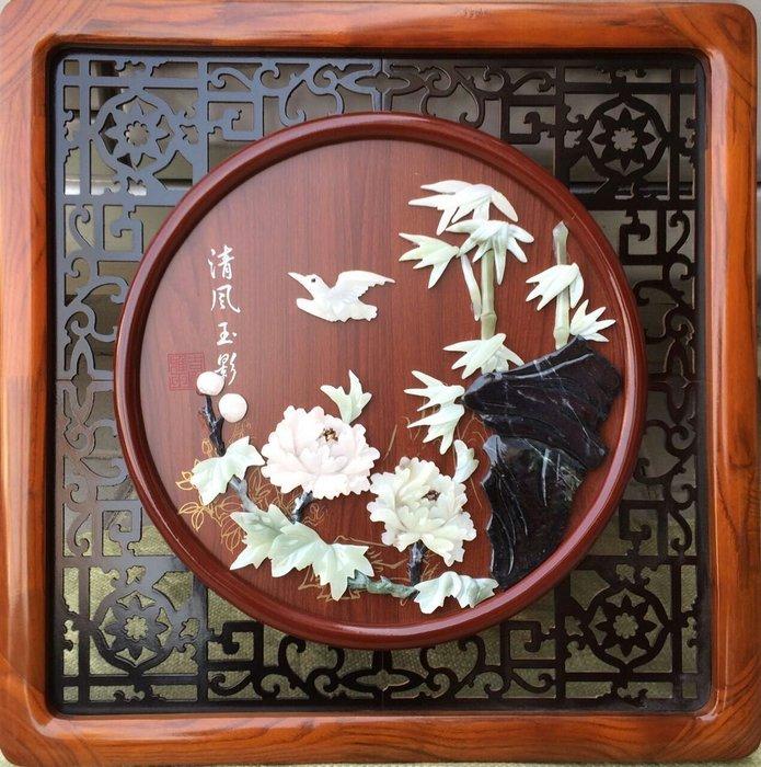 客廳中式古典玉畫掛畫四條屏玉雕畫裝飾畫 單幅客廳畫 清風玉影 玉畫35