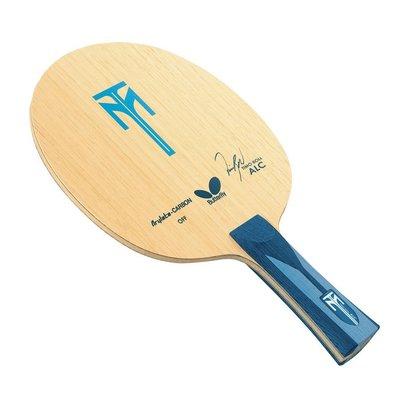 Butterfly 蝴蝶牌 TIMO BOLL ALC 桌球拍 乒乓拍  波爾ALC 空拍 刀版  日本製