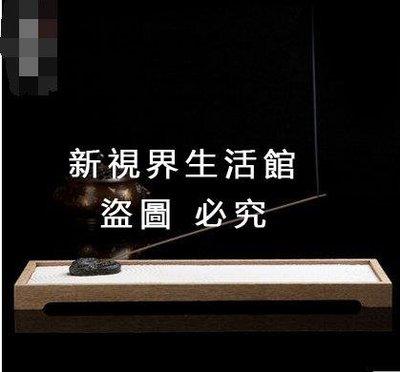 【新視界生活館】沈香檀香盤香爐陶瓷熏香香薰爐枯山水創意擺件香插香座