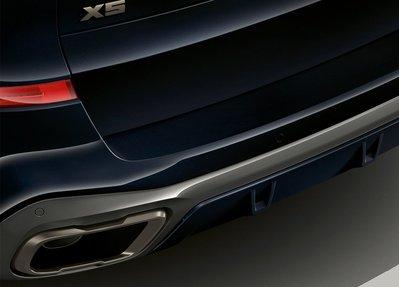 BMW 原廠 X5 M50d 鈰灰 Cerium Grey 尾飾管 飾管 排氣管 For G05 X5 25d 30d