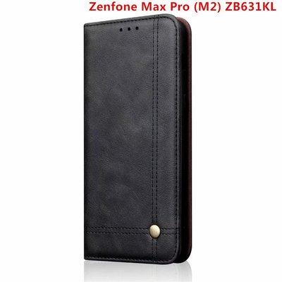 適用Zenfone Max Pro (M2) ZB631KL手機皮套復古瘋馬紋吸合保護套手機殼保護殼手機套保護套防摔全新