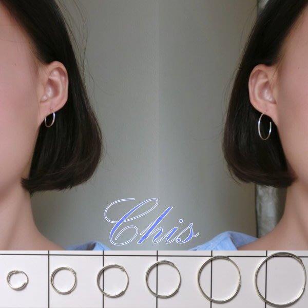 ChisStore【純銀圓圈耳環】純銀耳針式 極簡風格高品質 防過敏不褪色 保養耳洞單圈圈圓形耳針耳圈925純銀耳環